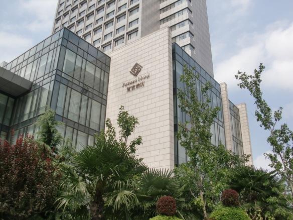 Fuxuan Hotel, J-School Campus