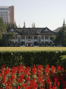 Handan Campus