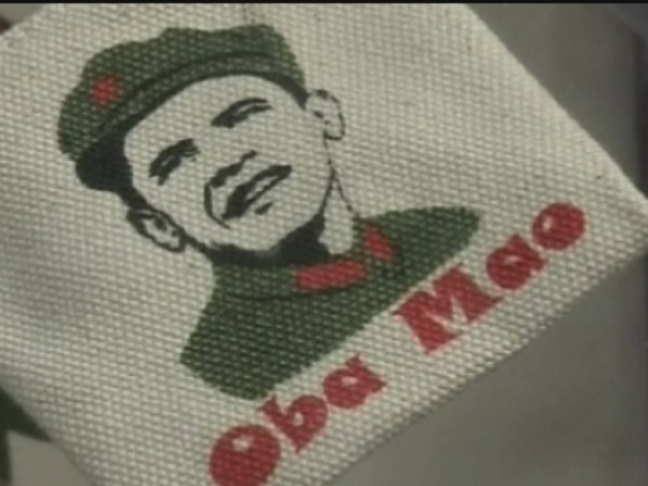 Oba MAo close up